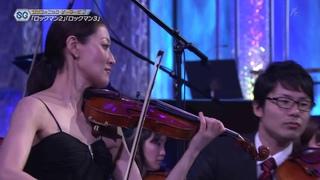 Symphonic Gamers Orchestra - Megaman 2 & 3 Suite