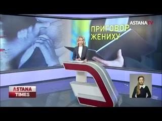 Video by Timur Κoshelev