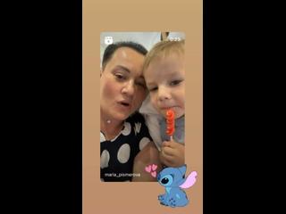 Видео от Марии Письмеровой