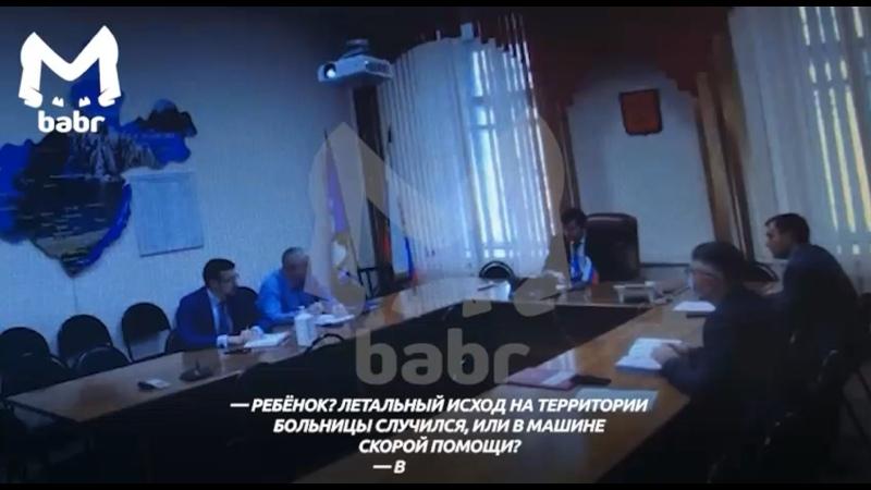 Видео от Подслушано Братск РЕЗЕРВ