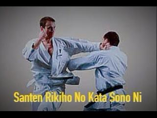 Santen Rikiho No Kata Sono Ni / Performed by Alex Chichvarin