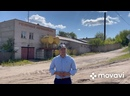 Видео от Георгия Лугинина