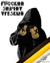 Персональный фотоальбом Сергея Свирина