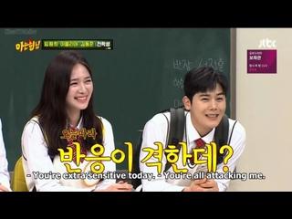 Knowing Bros Episode 184 English sub [Im Won-hee, Lee Elijah, Kim Dong-jun (ZE:A)]
