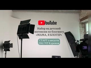 Video von Nadeschda Korotkowa