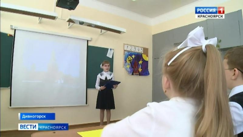 Школьница из Дивногорска проводит увлекательные лекции для учеников