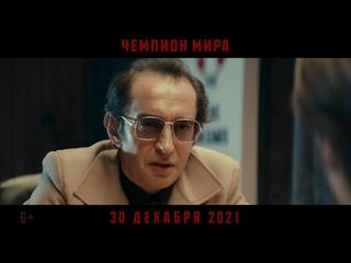 Территория КИТ kullanıcısından video