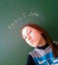 Настя Ярославлева, США