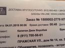 Грачёв Михаил | Санкт-Петербург | 35