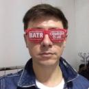 Персональный фотоальбом Тимура Батрутдинова