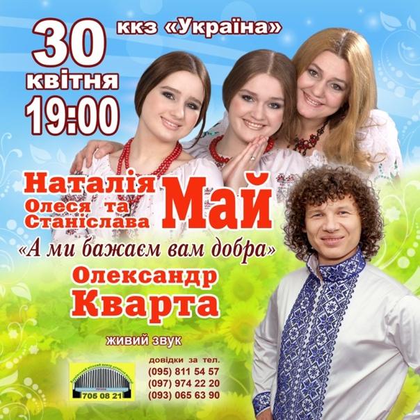 Александр Кварта, 44 года, Харьков, Украина