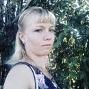 Личный фотоальбом Тани Фесенко