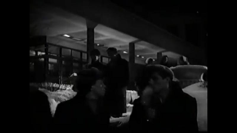 ◄Стучись в любую дверь 1958 реж Мария Федорова