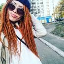 Алиса Брит, Донецк, Украина