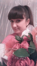 Ефремова Татьяна |  | 33