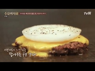 170524 tvn Wednesday Food Talk