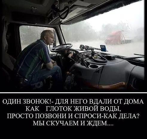 Сергей, 45, Krasnoznamensk