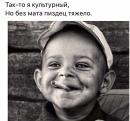 Фотоальбом Сергея Загитова