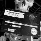 Подарочный сертификат на любой курс