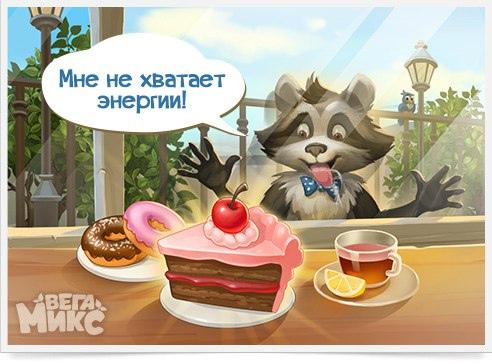 фото из альбома Галины Якименко №2