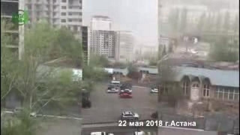 Ураганище в Астане Как это было 22 мая 2018 Завараживающие кадры GGGKaiSer