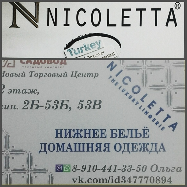 Ольга Дедюхина, Москва, Россия