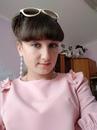 Ефремова Татьяна |  | 19