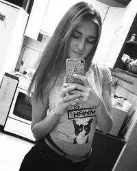 Елена Прудская