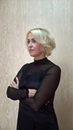 Личный фотоальбом Юлии Кочуровой