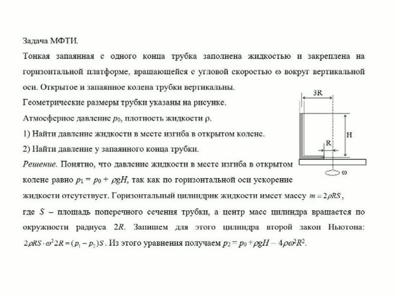 Подготовка к #ЕГЭ #физика #решение задач #репетитор #online #skype #tutor