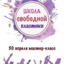 Пугачев Саша | Москва | 22