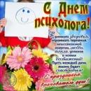 Платонова Виктория   Шымкент   44