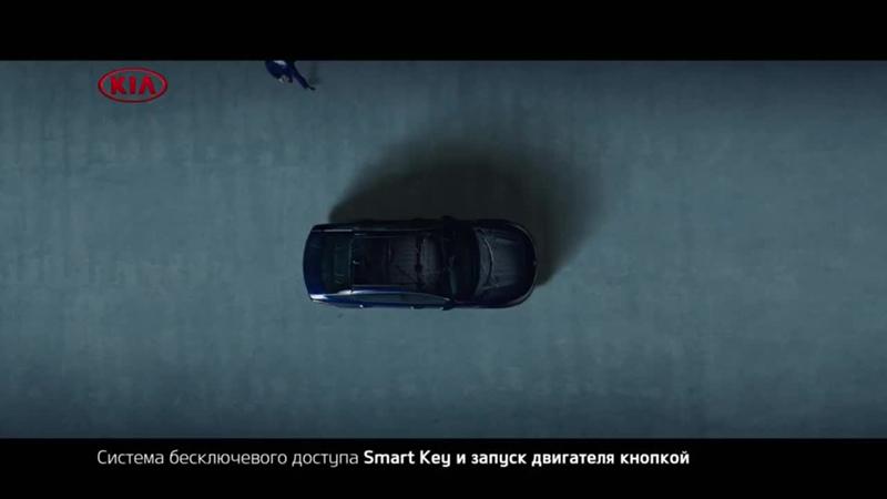 Реклама Kia Optima  - личный самолет
