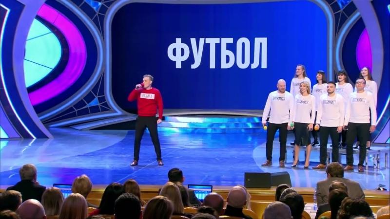 КВН Наполеон Динамит Вторая 1 2 КОП Высшая лига 2019