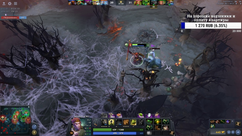PARTY MMR BOOST (1, 2 POS
