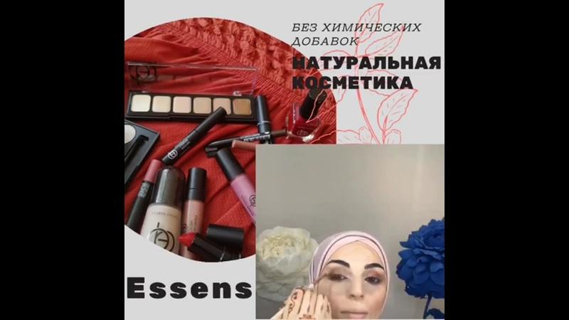 Видео от ♚ ♛ Парфюм Essens ♚ ♛