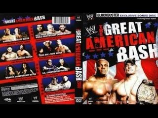 มวยปล้ำพากย์ไทย WWE The Great American Bash 2007 Part 2 ครับ พี่น้อง เครดิตไฟล์ กลุ่มมวยปล้ำพากย์ไทย