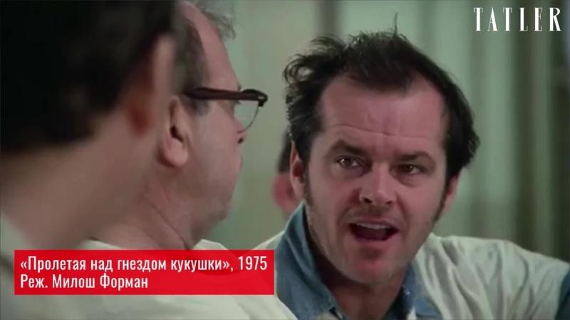 Лучшие роли Джека Николсона