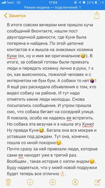 Влада Чупрова -  #6