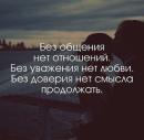 Штефан Кристина   Воронеж   14