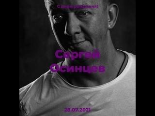Видео от Тюменский Большой Драматический Театр