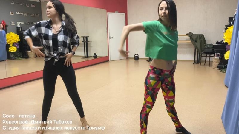 Видео от Школа танцев и изящных искусств Триумф СПб