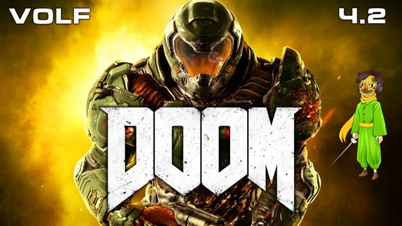 Злой Doom на кошмаре вместе с Volf ч 2 2