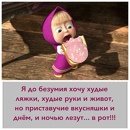 Осадчая Мария   Москва   41