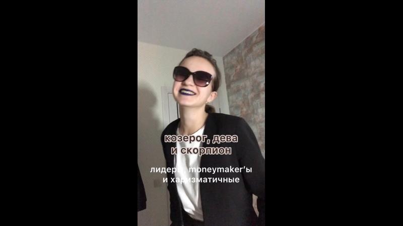 Видео от Дарьи Шишкиной