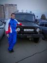 Иван Филиппов -  #46