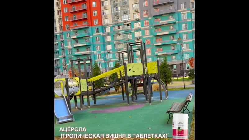 Видео от Василия Деточкина