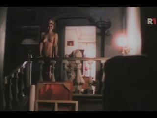 Заговор (1989)