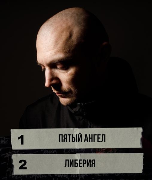 Алексей Horus -  #11