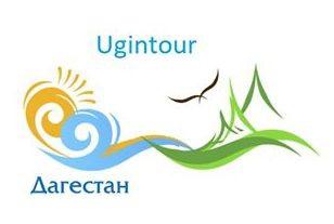 Орлиное ущелье Дагестан